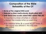 composition of the bible reliability of the ot