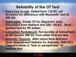 reliability of the ot text