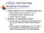 163 j anti earnings stripping provisions