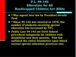 p l 94 142 education for all handicapped children act eha3