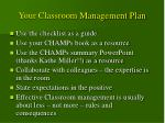 your classroom management plan