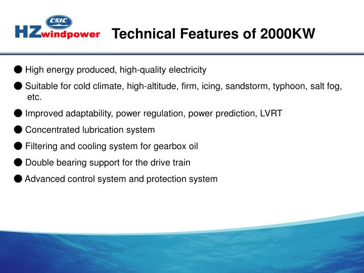 Technical Features of