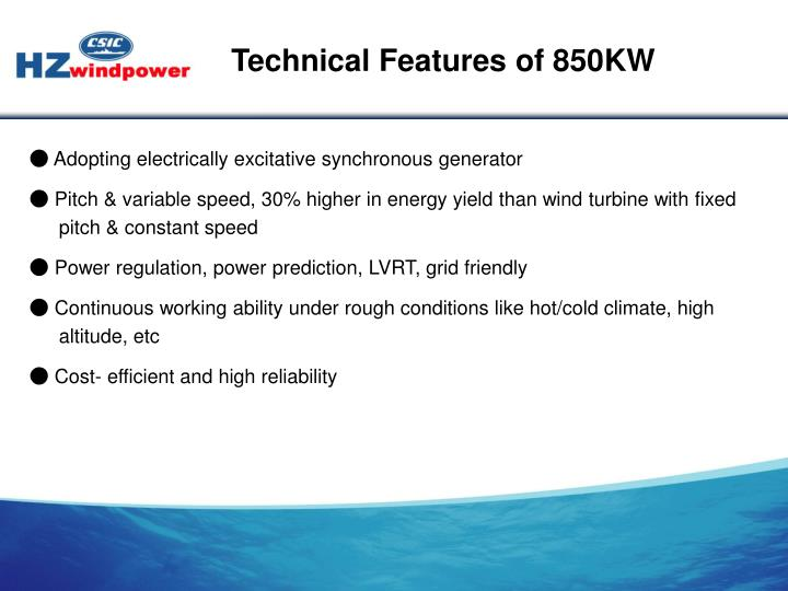 Technical Features of 850