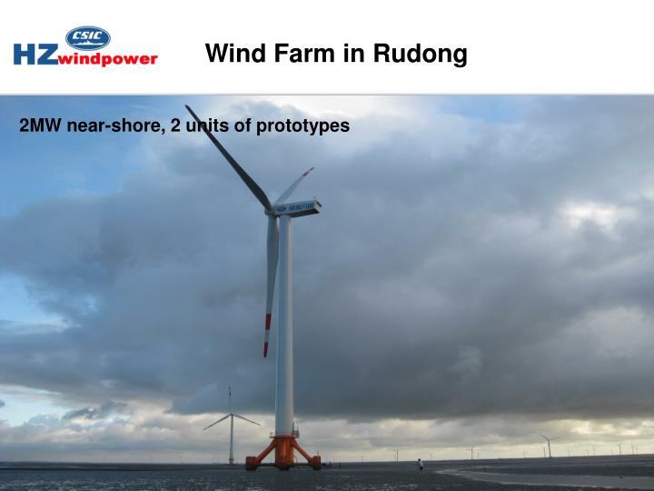 Wind Farm in