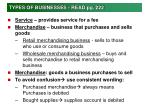 types of businesses read pg 222