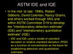 astm ide and iqe