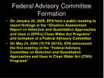 federal advisory committee formation