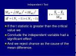 independent t test