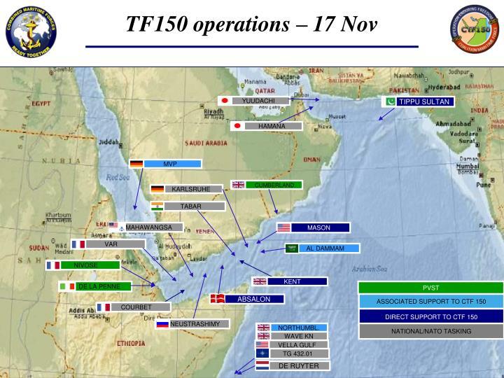 TF150 operations – 17 Nov
