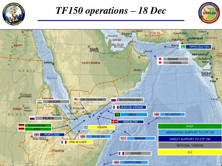TF150 operations – 18 Dec