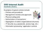 oig internal audit controls cont