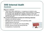 oig internal audit controls