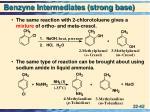 benzyne intermediates strong base