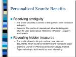 personalized search benefits