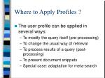 where to apply profiles