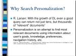 why search personalization