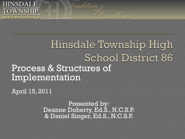 Hinsdale township high school district 86