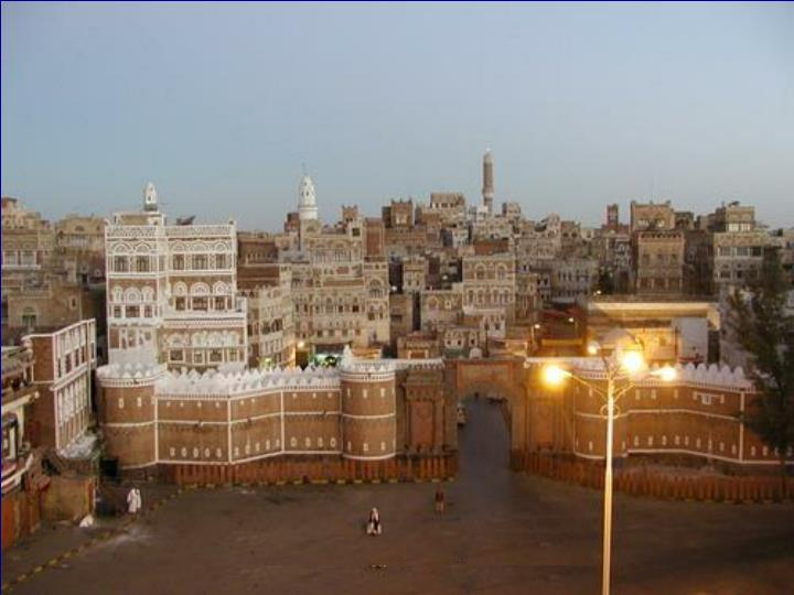 Pattern of diabetes emergencies among adult yemeni diabetic patients dr zayed atef