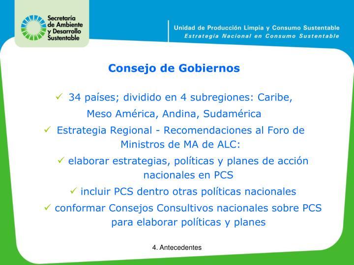 Consejo de Gobiernos