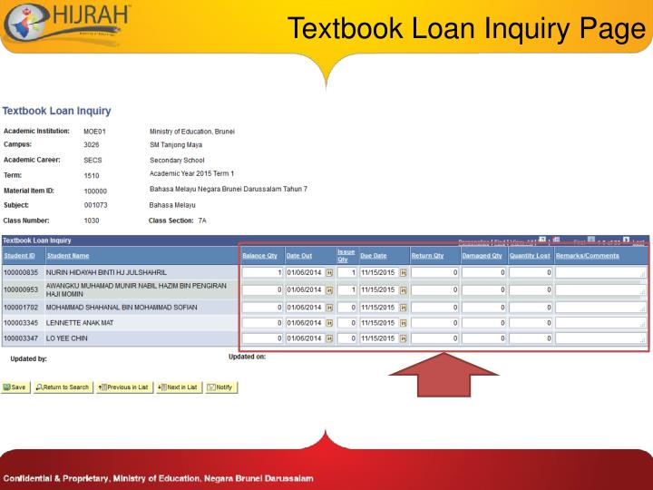 Textbook Loan Inquiry Page