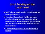 2 1 1 funding on the local level