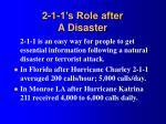 2 1 1 s role after a disaster