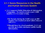 2 1 1 saves resources in the health and human services system