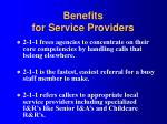benefits for service providers