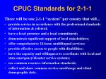 cpuc standards for 2 1 1