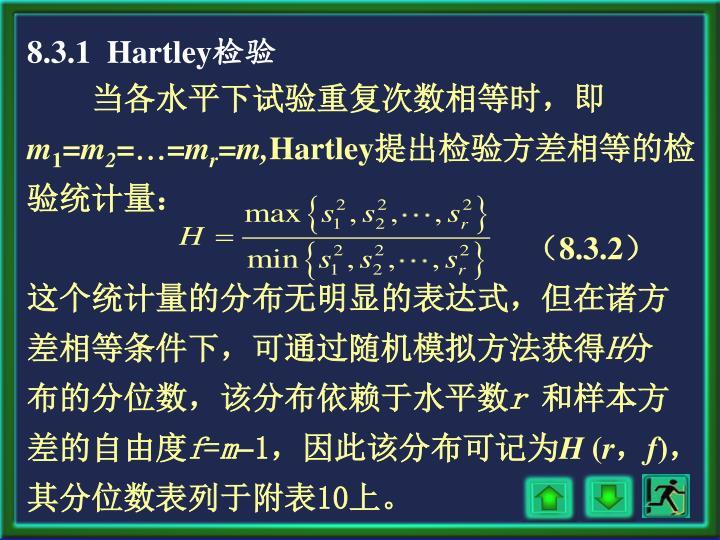 8.3.1  Hartley