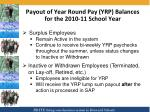 payout of year round pay yrp balances for the 2010 11 school year