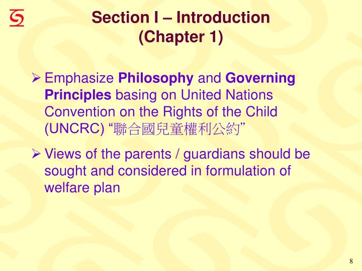 Section I – Introduction