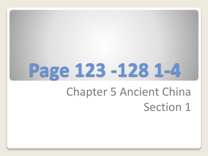 Page 123 128 1 4