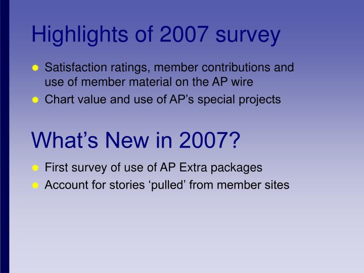 What s new in 2007