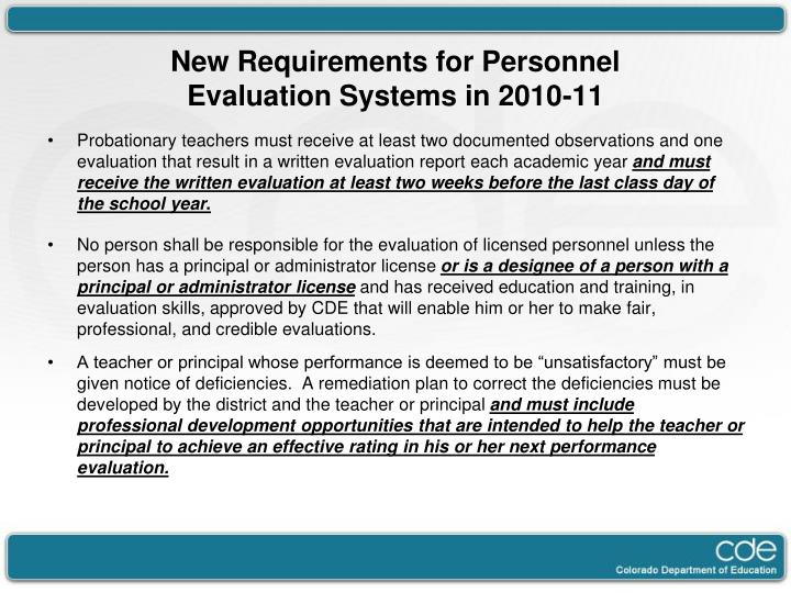 New Requirements for Personnel