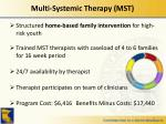 multi systemic therapy mst