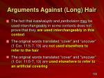 arguments against long hair2