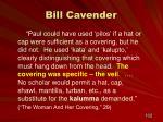bill cavender1