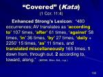 covered kata 1 cor 11 4