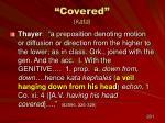 covered kata1