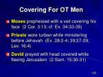 covering for ot men