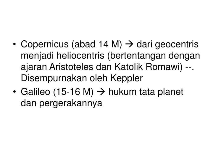Copernicus (abad 14 M)