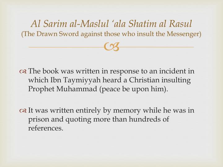 Al Sarim al-Maslul 'ala Shatim al Rasul