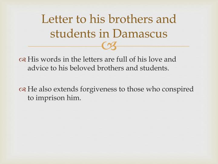 Letter to his brothers and students in Damascus