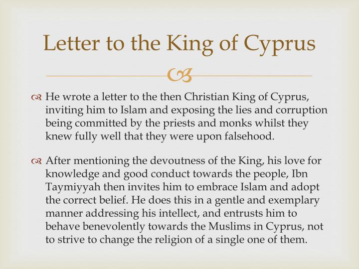 Letter to the King of Cyprus