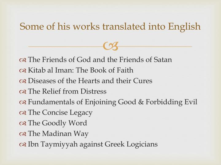 Some of his works translated into English