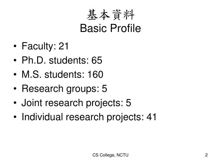 Basic profile