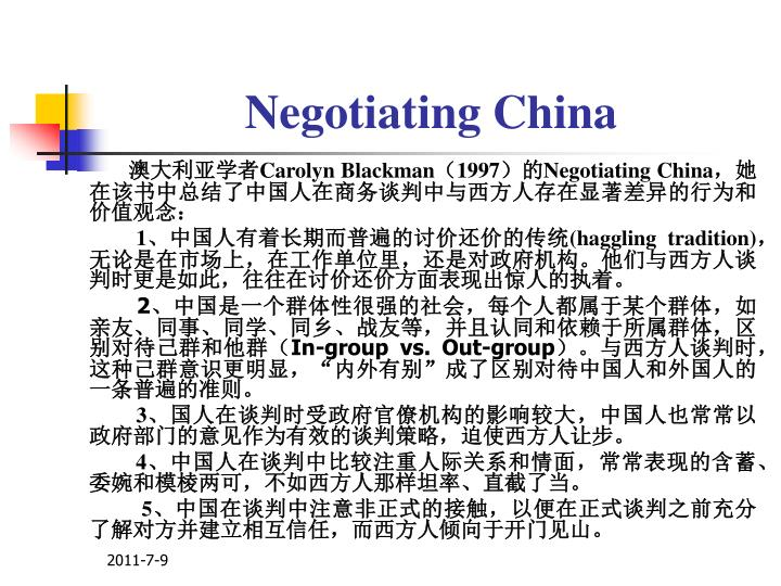 Negotiating China