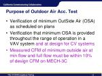 purpose of outdoor air acc test