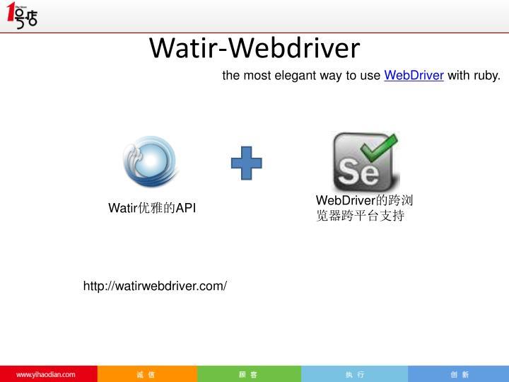 Watir-Webdriver